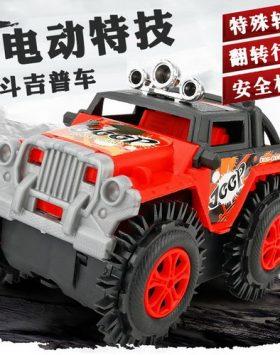 Mainan Anak Anak Mobil Jeep