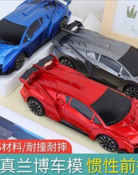 Mainan Anak Mobil Balap Lamborghini