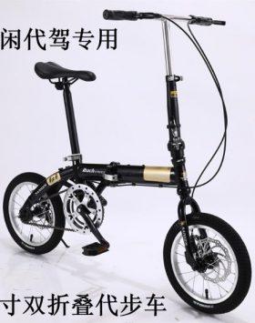 Sepeda Lipat Terbaru 14 Inch Murah