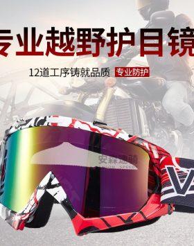 Kacamata Motor Cross Berkualitas