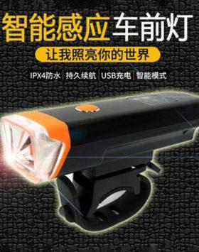 Lampu Depan Sepeda Gunung USB