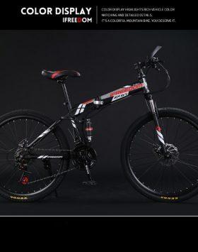 Sepeda Gunung 26 Inch Speed 21 Harga Murah