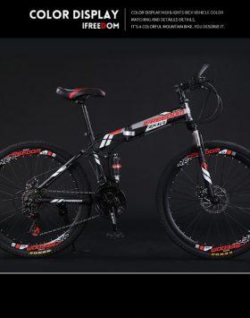 Sepeda Gunung MTB 24 Inch Terbaik