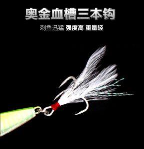 Umpan Ikan Dan Kail Panjang 4 - 7 CM