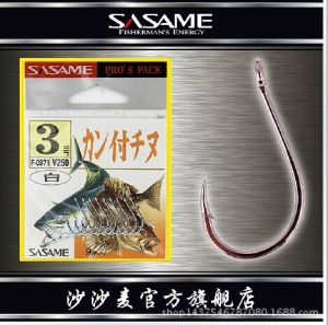 Kail Pancing Sasame F 0971